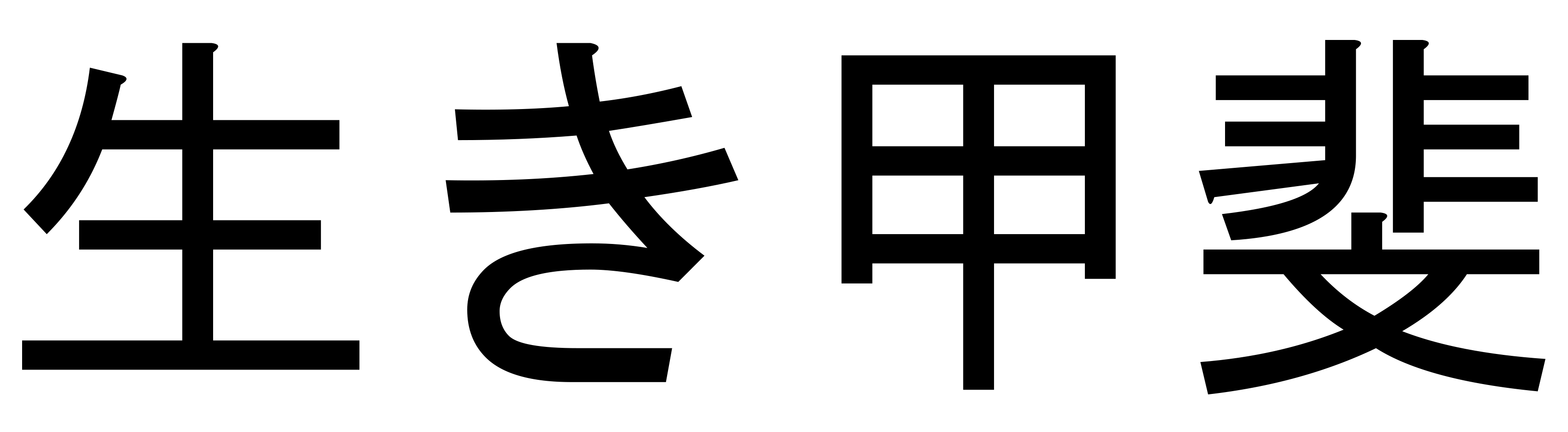 ikigia
